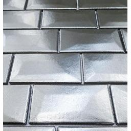 Libra Aluminium Brick Mosaic Tiles Sheet 30cm X 30cm